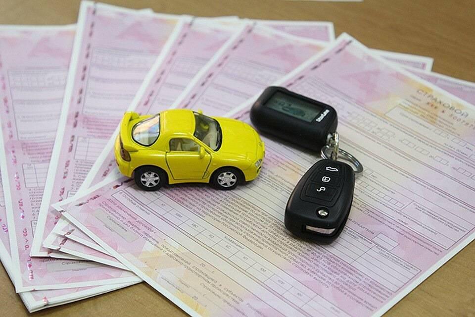 Сколько стоит страховка на машину без стажа вождения