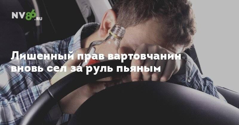 Почему нельзя ездить пьяным за рулем?