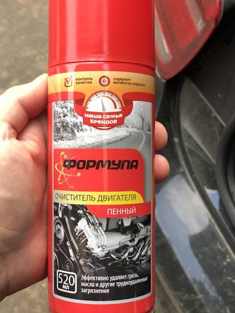 Пена для очистки двигателя и универсальные спецсредства: тестирование очистителей