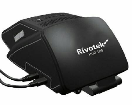 Rivotek hud 100: обзор автомобильного проектора > it-видео на f1cd.ru