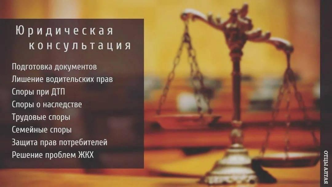 Рекомендации как правильно говорить в суде при разводе с мужем и женой