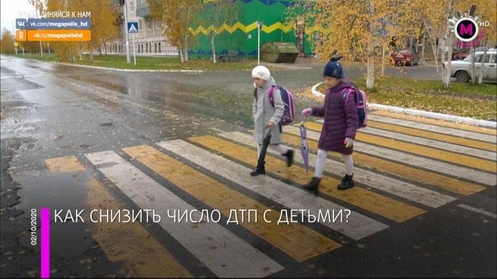 Пешеходный переход - зона повышенной опасности!   отдел гибдд умвд россии по городу брянску