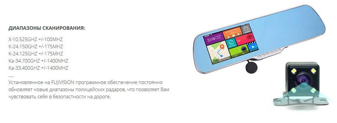 Автопланшет dvr fc 950 — отзывы покупателей