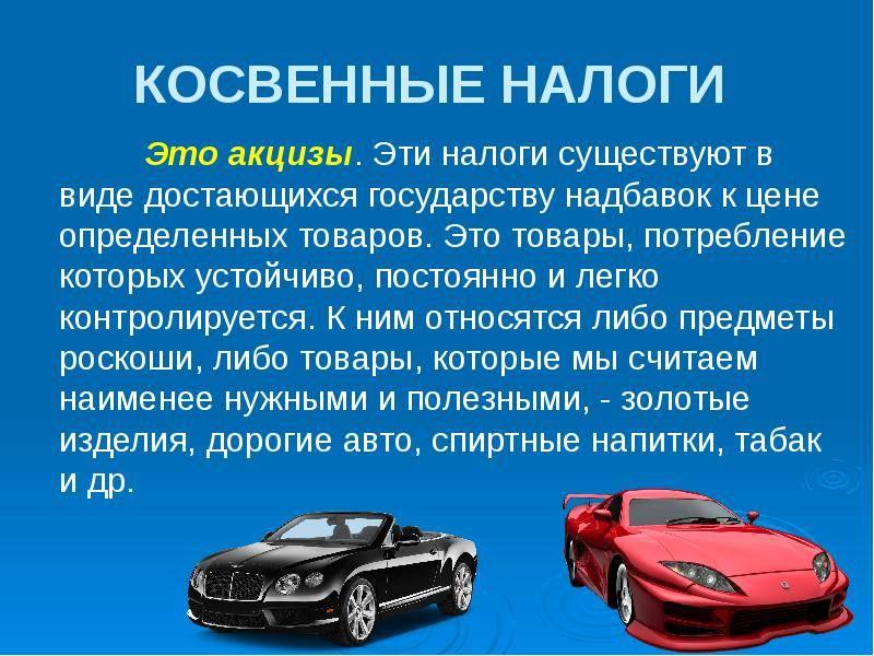 Налог на дарение автомобиля: процент, порядок расчета и оплаты, советы юристов - realconsult.ru