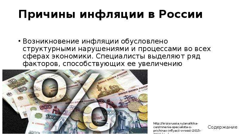 Долг колесом красен: россияне увлеклись автокредитами   статьи   известия