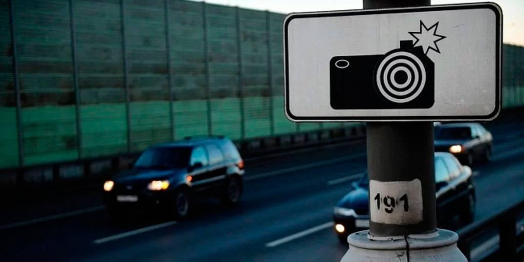 Как обжаловать штраф с камеры видеофиксации | shtrafy-gibdd.ru