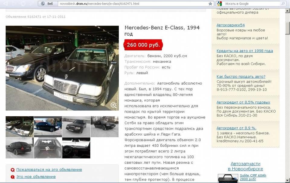 Как быстро и выгодно продать автомобиль? пошаговое руководство для новичков - seiv.io
