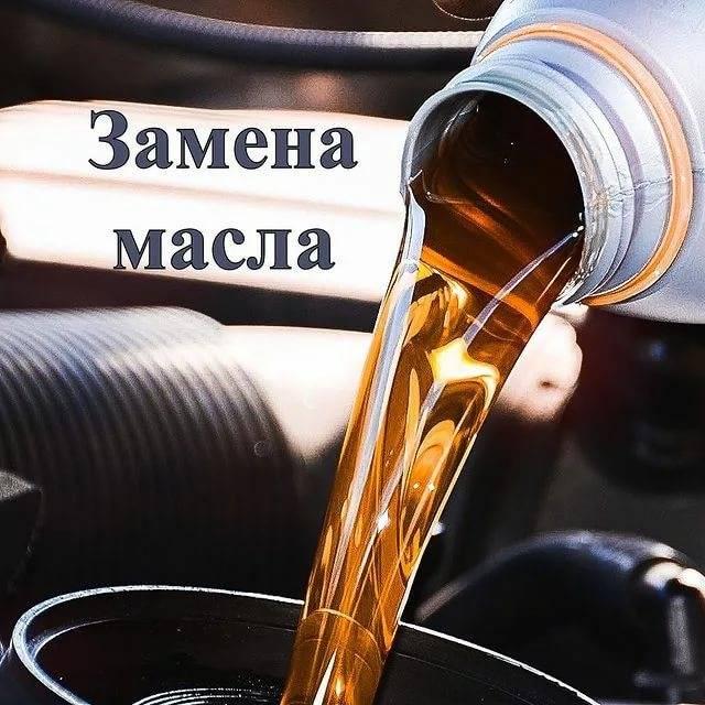 Через сколько нужно менять масло в двигателе? подбор идеального цикла замены