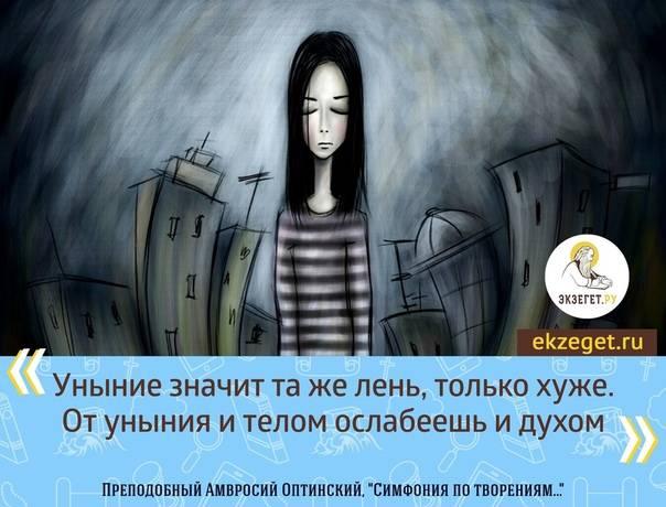 Депрессия – как вылечить и побороть болезнь? симптомы депрессий. эндогенная депрессия. реактивная депрессия. сезонная депрессия. послеродовая депрессия. биполярное расстройство - клиника israclinic