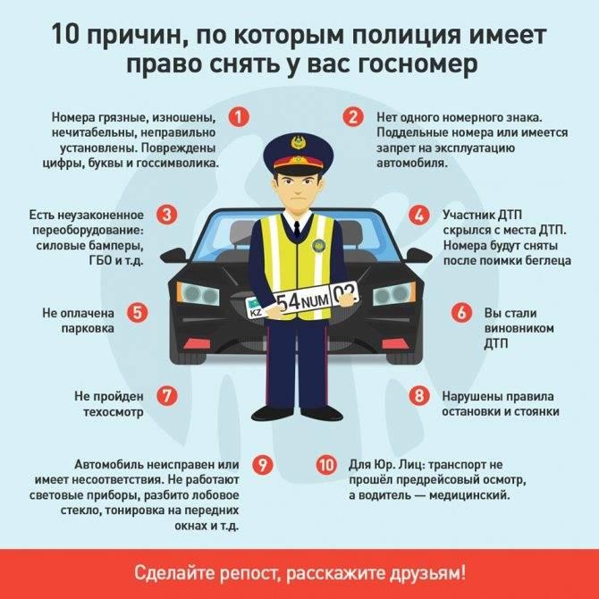 Обязан ли инспектор гибдд предъявлять доказательства нарушения водителю