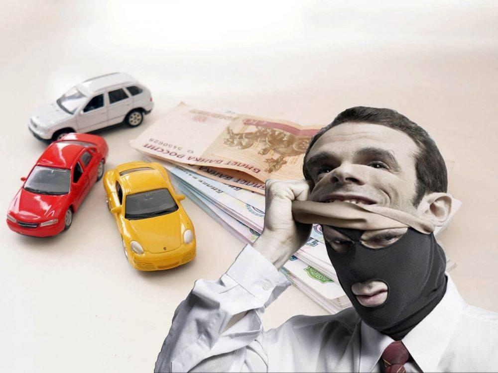 """Какое мошенничество может поджидать при покупке авто """"с рук""""?"""
