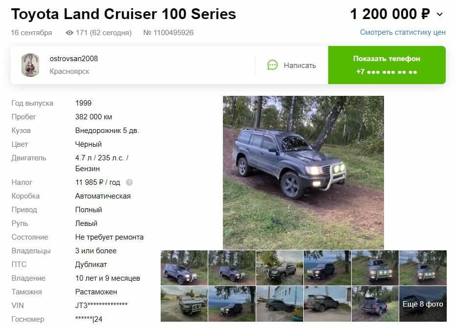 Что лучше: новый UAZ Patriot или старый Toyota Land Cruiser 100