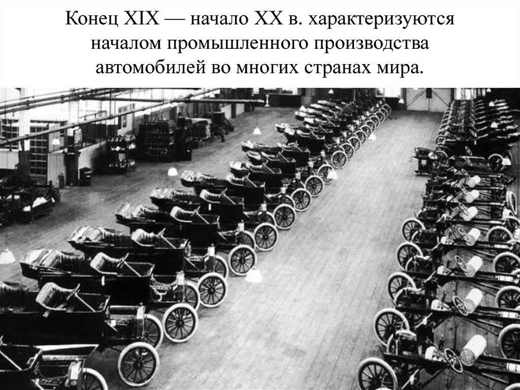 Феномен генри форда: как в 40 лет начать с гаража и вырастить империю