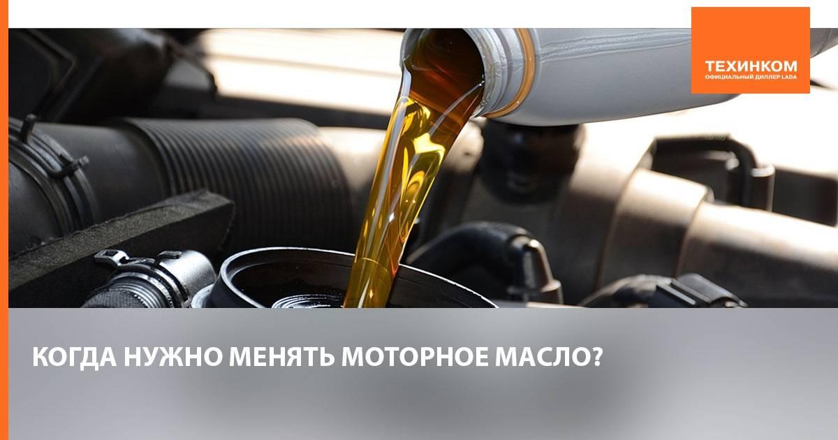 Не умеешь – не лей как правильно заменить моторное масло - – автомобильный журнал