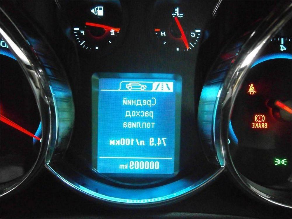 Объем двигателя и расход топлива - есть ли зависимость? | bankstoday