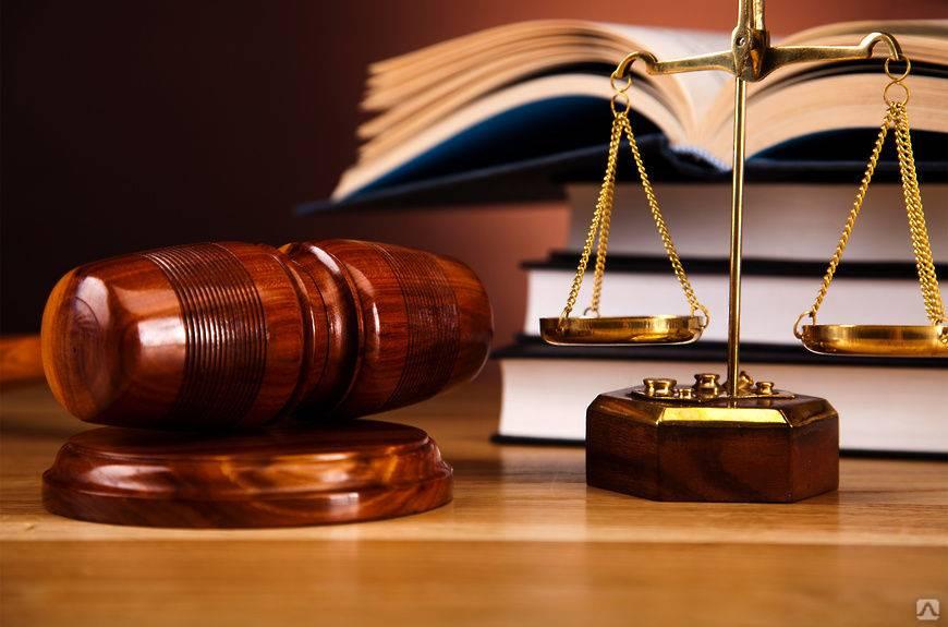Как выиграть дело в суде - сам себе адвокат
