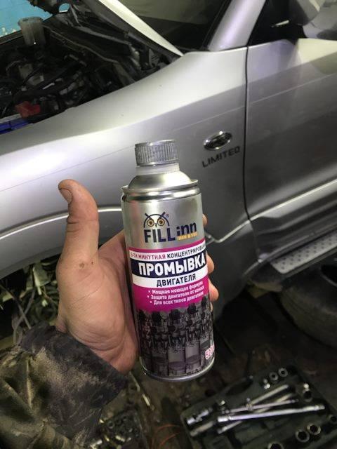 Промывка двигателя перед заменой масла: как, чем и когда лучше промывка двигателя перед заменой масла: как, чем и когда лучше