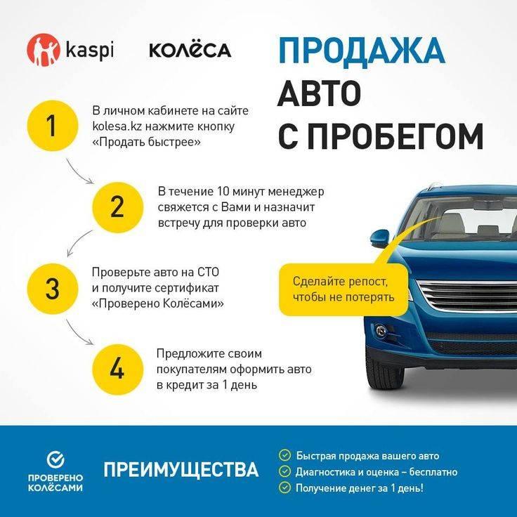 Логовор купли-продажи битого автомобиля: образец