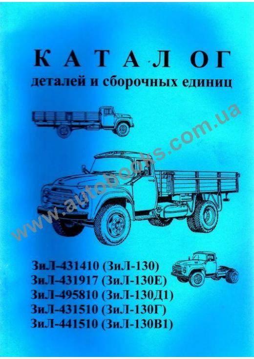Зил 130 (колхозник д240) зил зилыч › бортжурнал › приступаю к ремонту двигателя. ч1