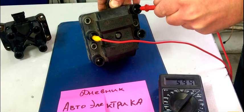Как проверить модуль зажигания ваз 16 клапанов