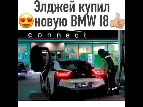 Новые подробности: что скрывал Элджей про свою BMW i8