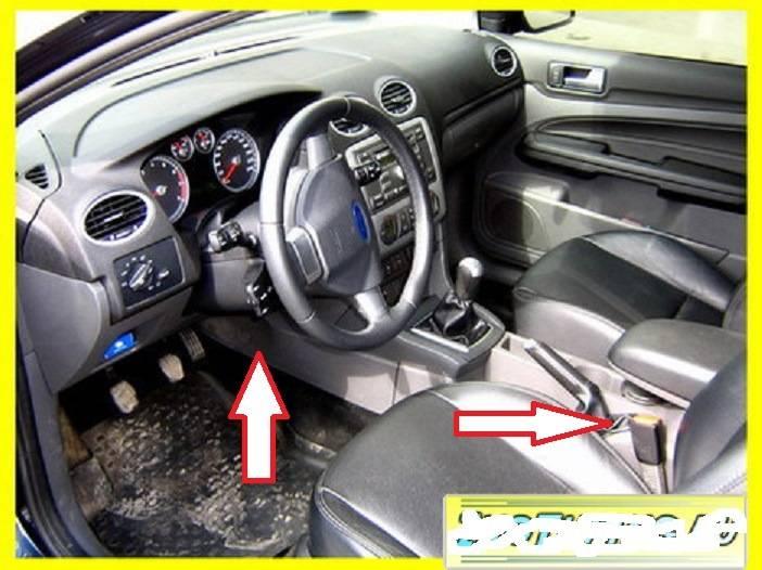 Секреты форд фокус 2 рестайлинг