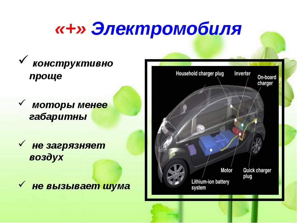 Рейтинг лучших детских электромобилей (топ-7) 2021