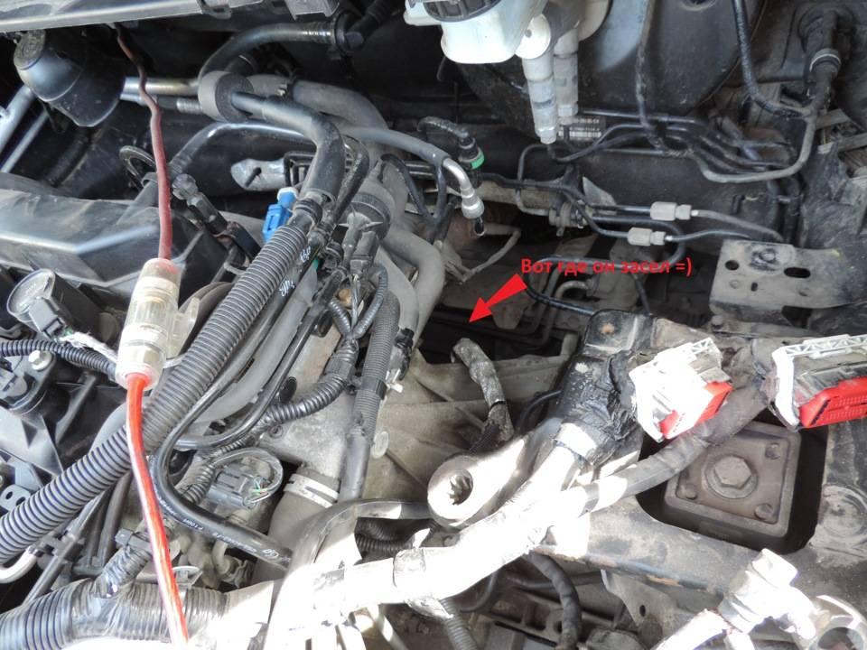Форд фокус 2 датчик скорости где находится