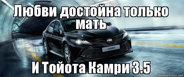 Объем бака на toyota королла 150: расход топлива – taxi bolt