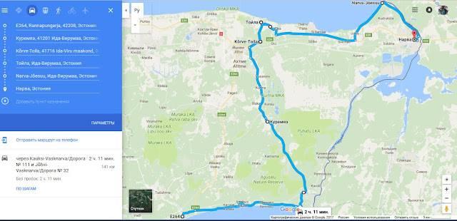 Автобусные туры в эстонию