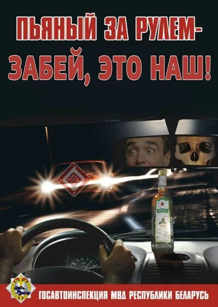 Штраф за пьяное вождение 2021 | штраф за езду в нетрезвом виде | shtrafy-gibdd.ru