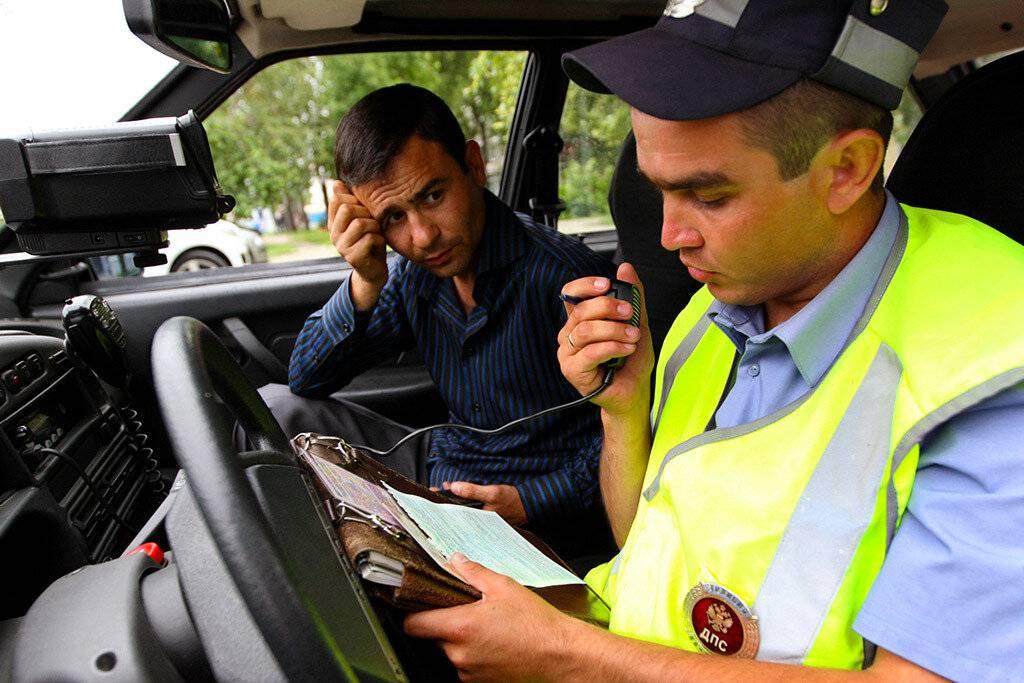 Наказание и штраф за вождение без прав на машине