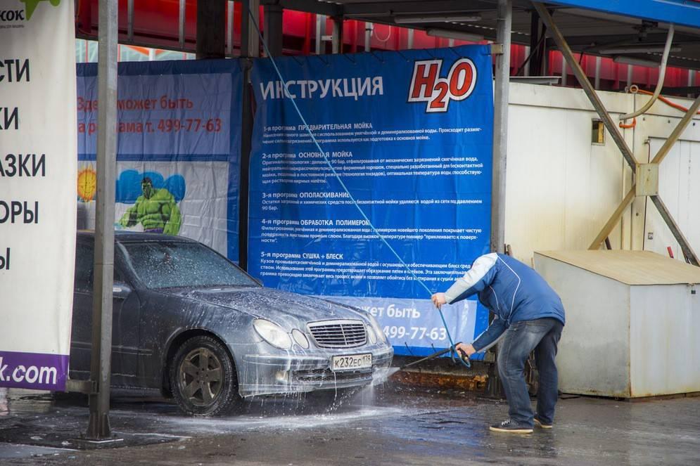Как и когда мыть машину: на мойке самообслуживания, своими руками
