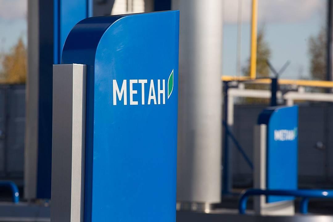 Метан и пропан на авто: чем отличается газовое оборудование и что выбрать для автомобиля, какое экономичнее и плюсы или минусы гбо