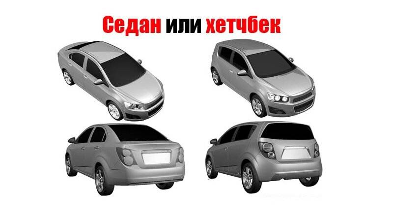 Вечный спор автомобилистов: что выбрать — седан или хэтчбек