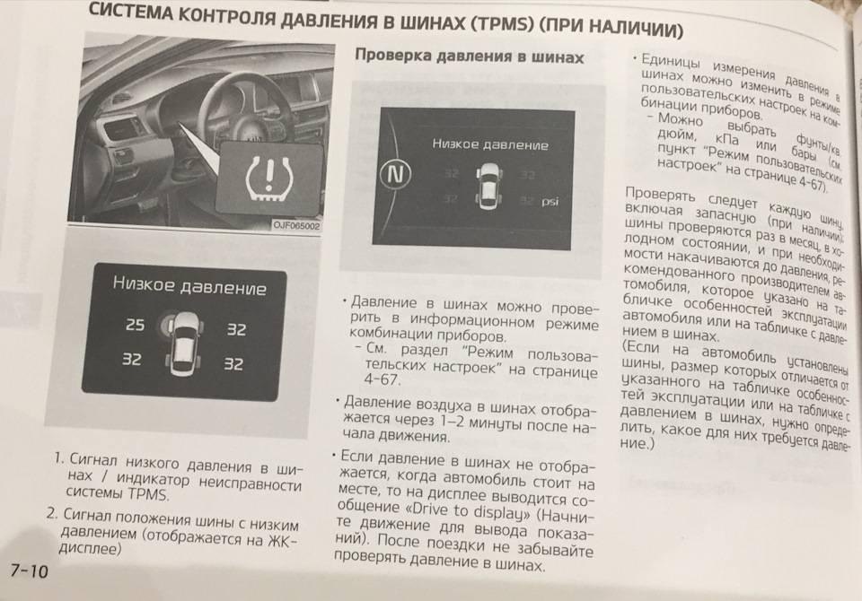 Система контроля давления и температуры в шинах tpms, устройство, принцип работы, основные игрок рынка, whistler ts-104 и autofun tpms-201а