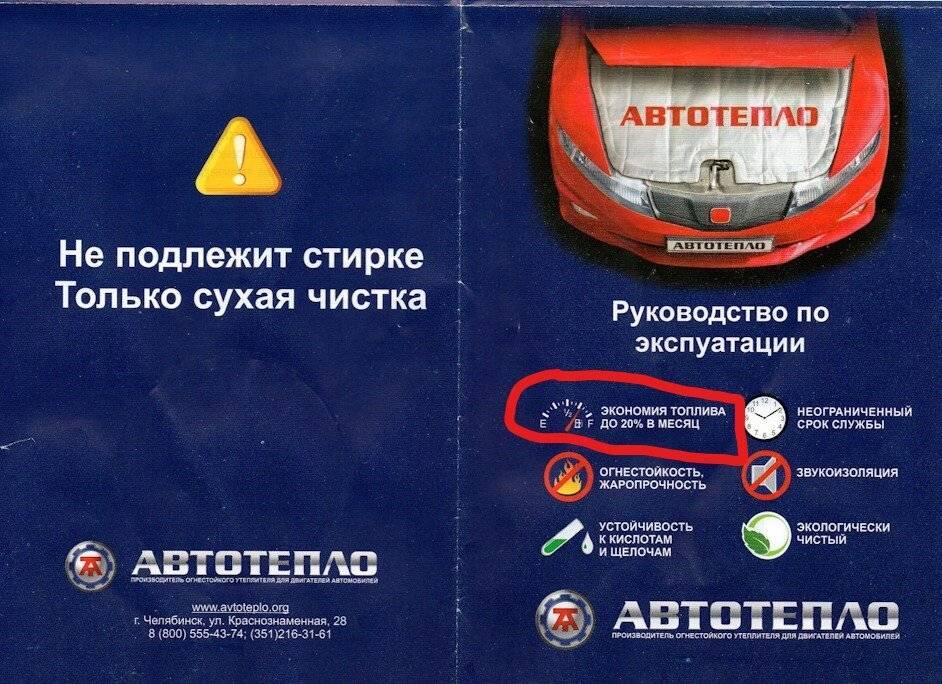 Как сэкономить топливо: секреты вождения