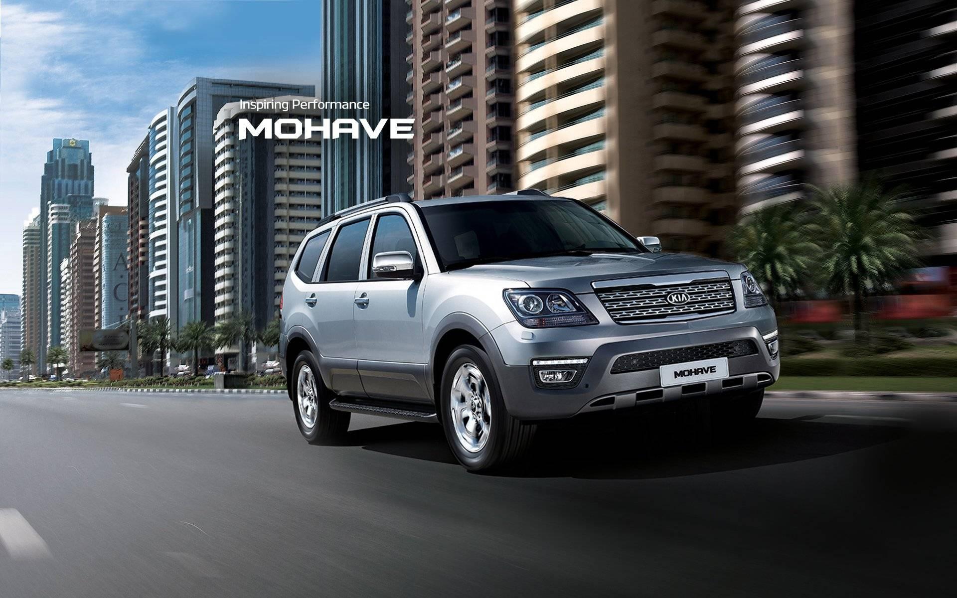 Kia сертифицировала в России новый внедорожник Mohave