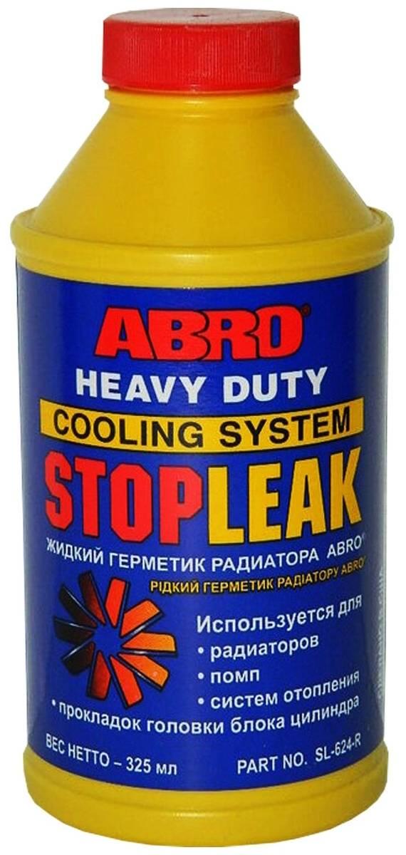 Самый лучший герметик для радиатора автомобиля. герметик для радиатора автомобиля: какой лучше? отзывы