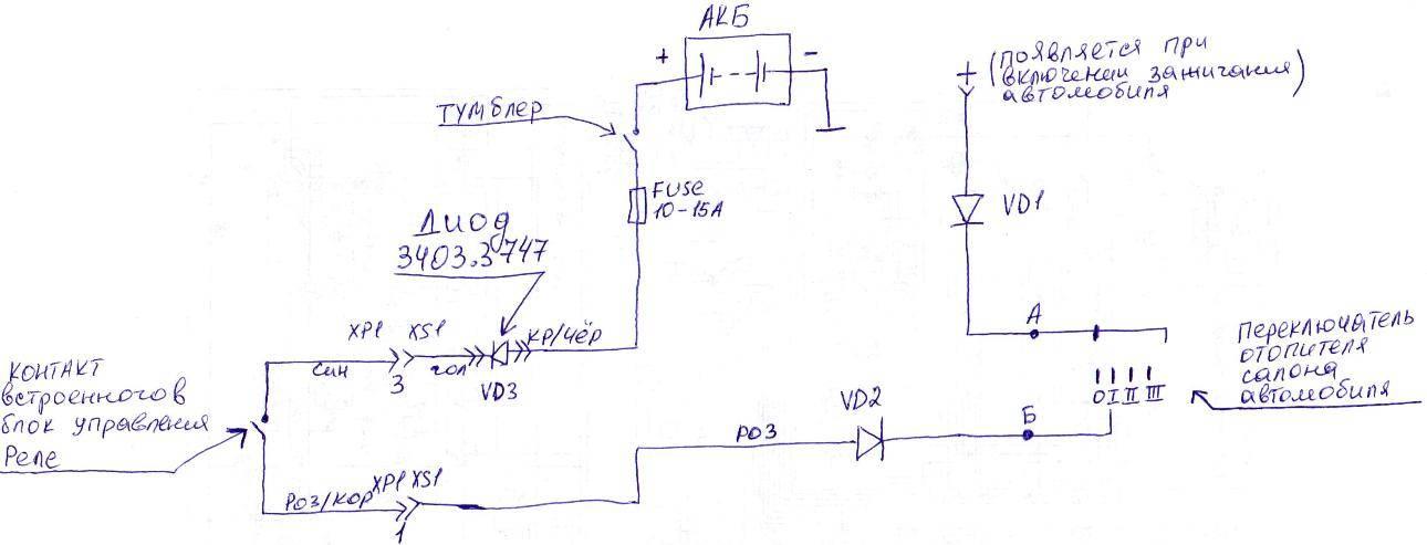 Зачем нужен помехоподавительный резистор в трамбере