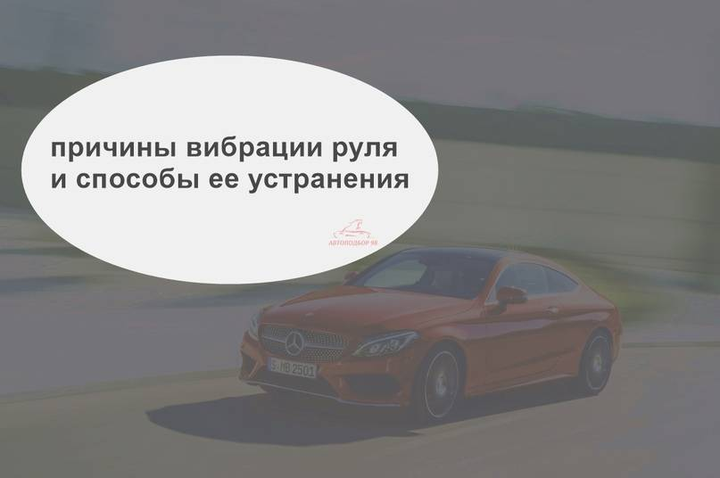 Машина в хорошем состоянии вложений не требует