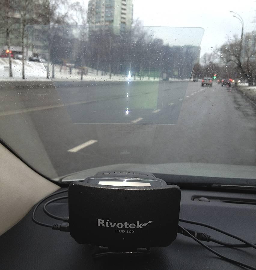Rivotek hud 100: обзор проектора на лобовое стекло автомобиля