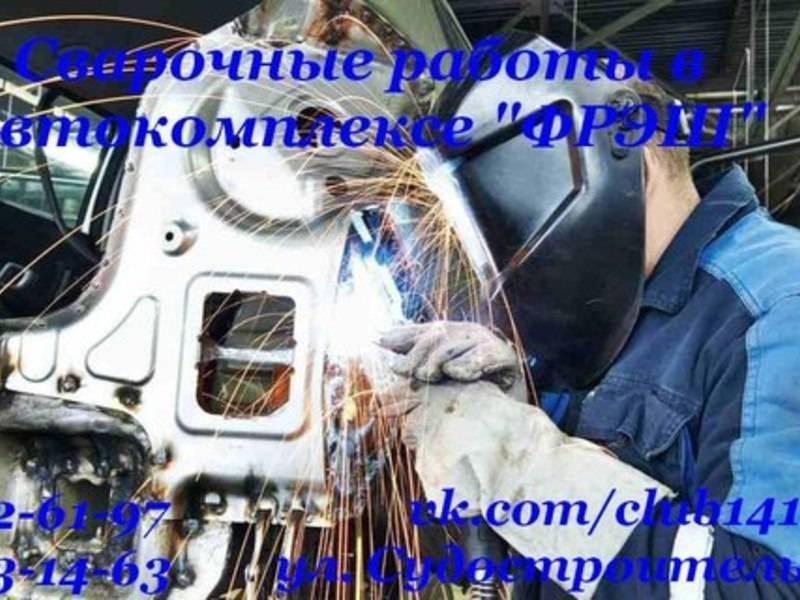 Кузовной ремонт и покраска кузова автомобиля своими руками: видео