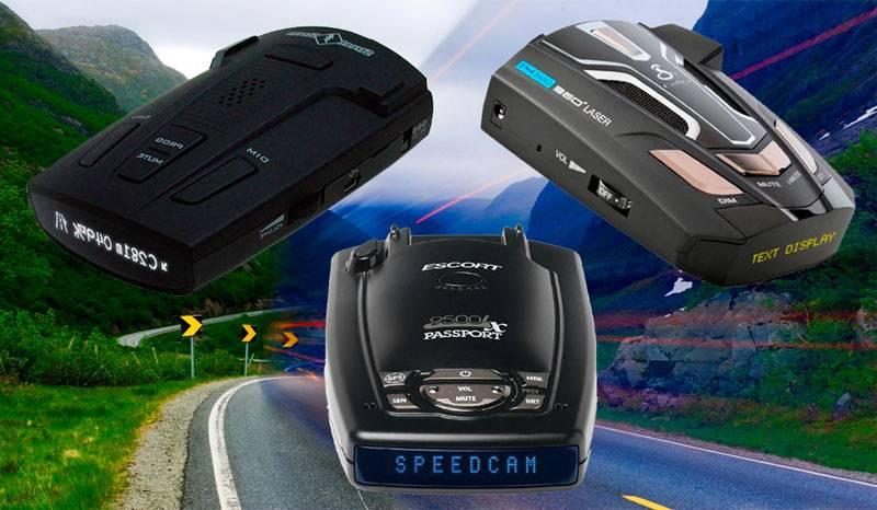 Как выбрать радар детектор для автомобиля 2021