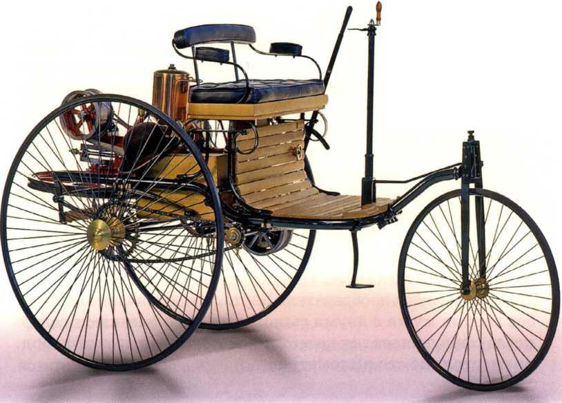 Самые первые автомобили