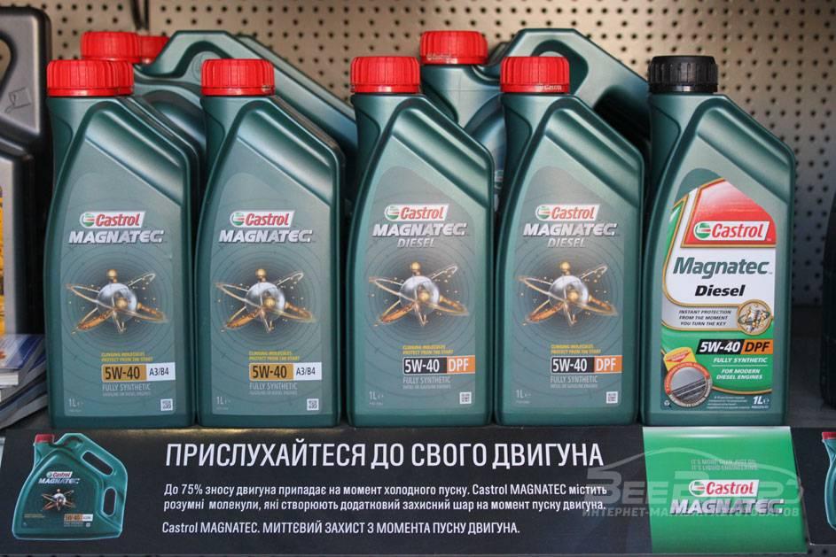 Лучшие автомобильные моторные масла castrol (кастрол) 2020: какие лучше купить, как правильно выбрать