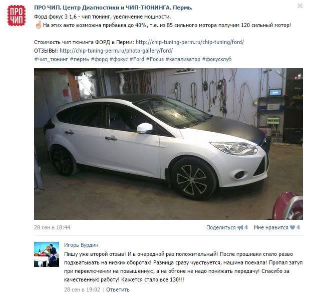 Иллюзия низких цен: гид по покупке ford focus iii