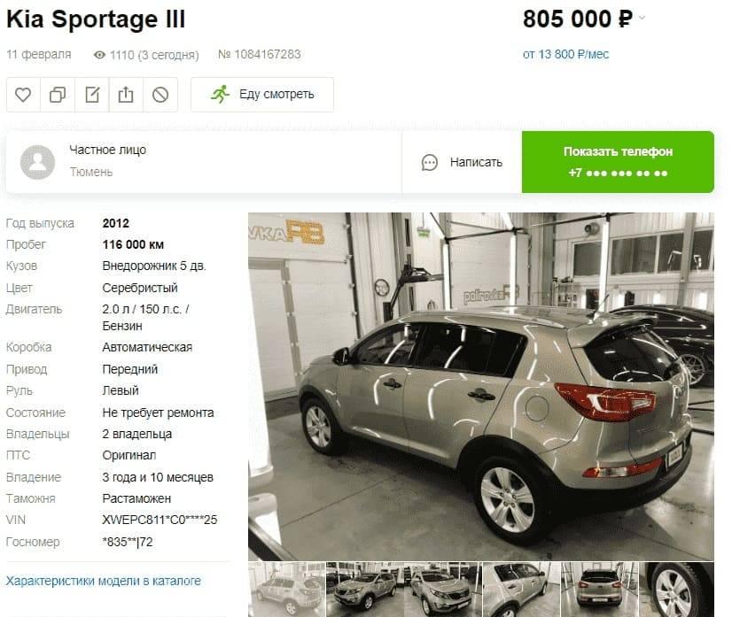 Почти идеал: обзор KIA Sportage III поколения