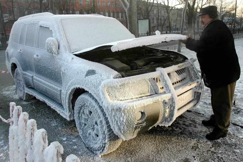 Советы как завести машину в сильный мороз