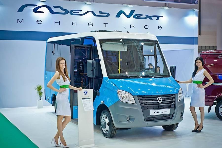 Газ в ноябре начнет производство микроавтобусов «газель next»